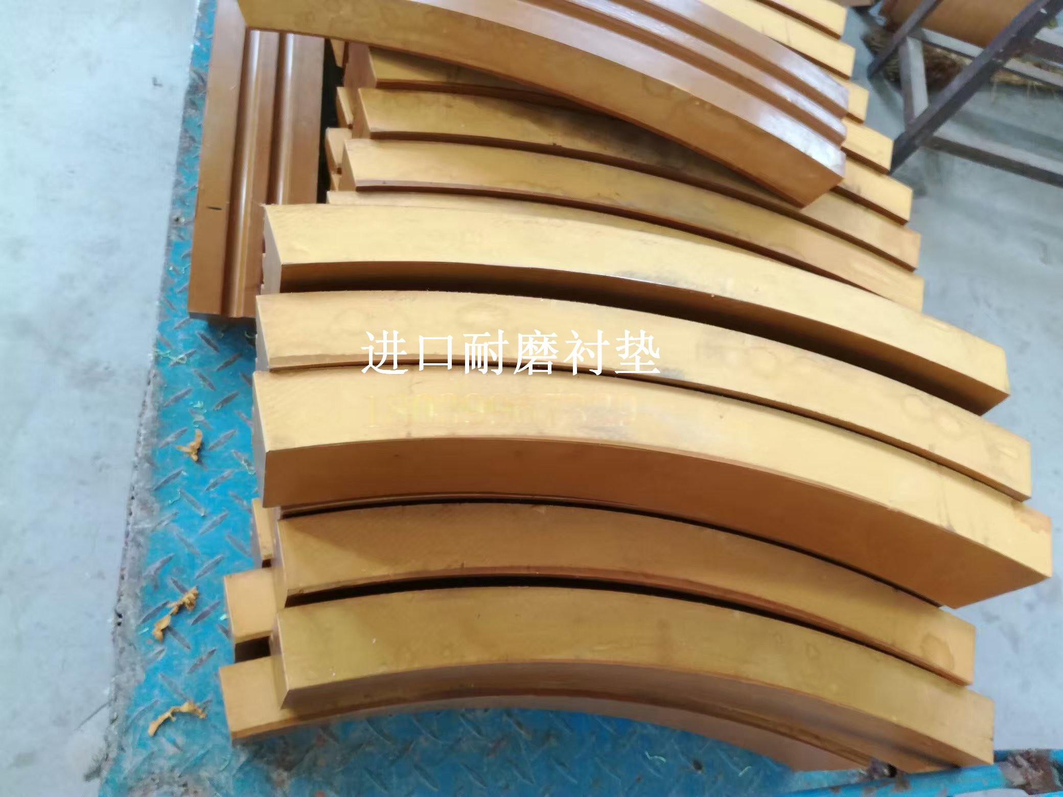 钢厂钢缆机活套车绳轮衬套专用衬垫耐磨进口材质43629122