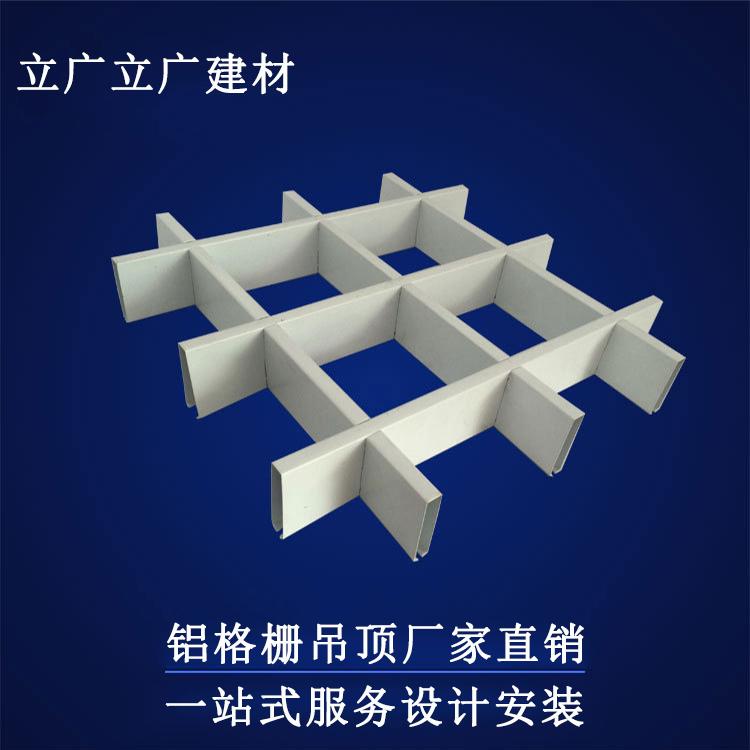 廠家鋁格柵鋁天花 鋁合金木紋格柵 通風隔斷吊頂材料96823975