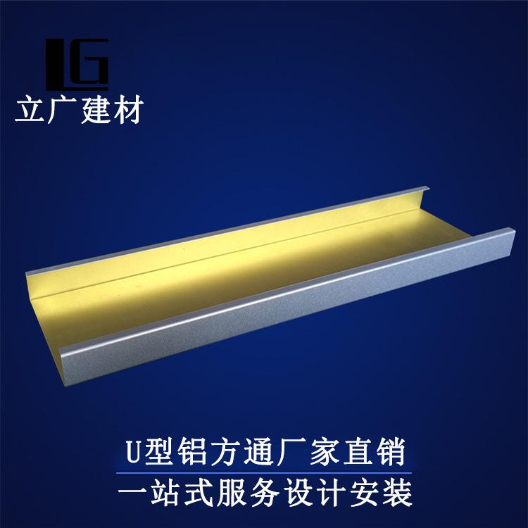 木纹条扣0.8厚度定制室内外吊顶材料长条形铝扣板96248735