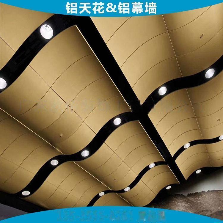 波浪形铝单板吊顶 (2).jpg