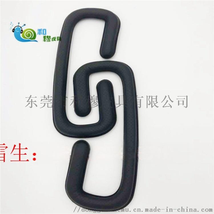 3D眼镜产品海绵附件 蛋白皮头条 电压背胶耳机海绵头条71025762