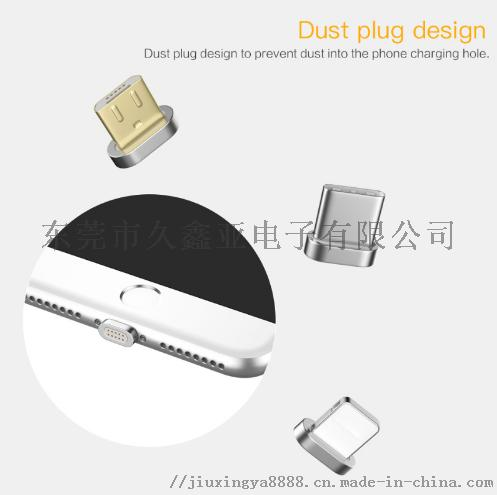 Magnetic Adapter USB Data Cable-2.jpg