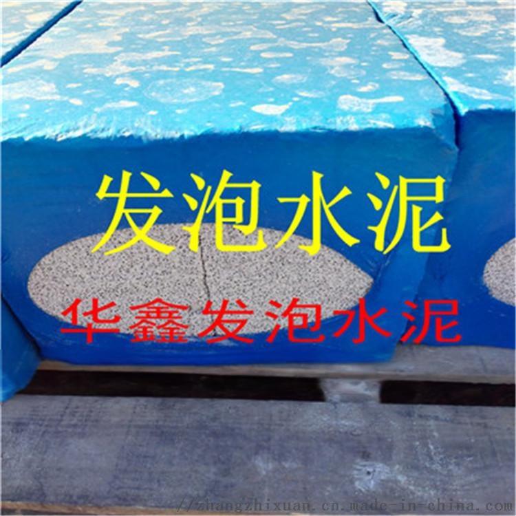 水泥发泡保温板的节能效果63464012
