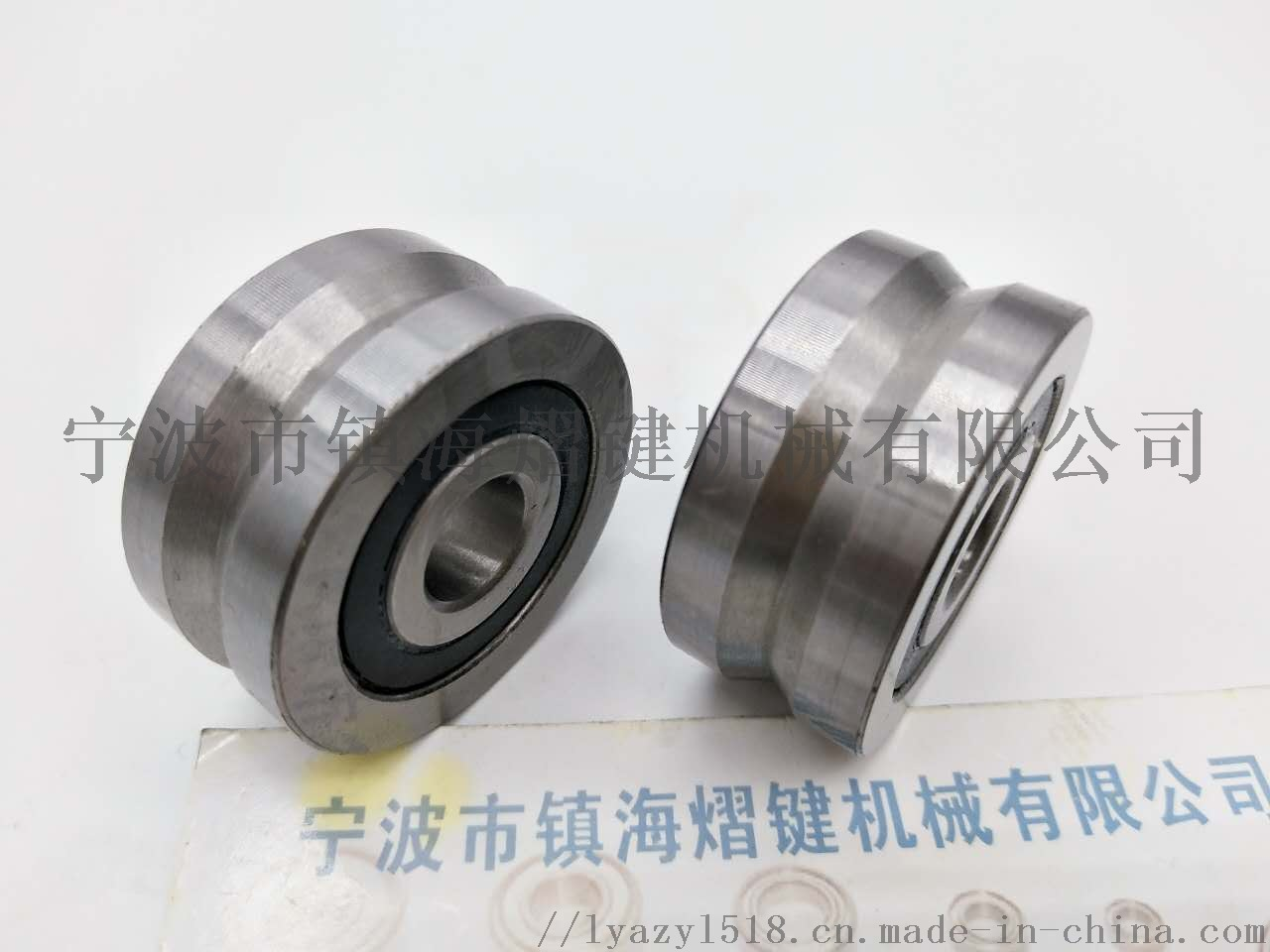 专业生产非标轴承LFFFR508NPP769080812