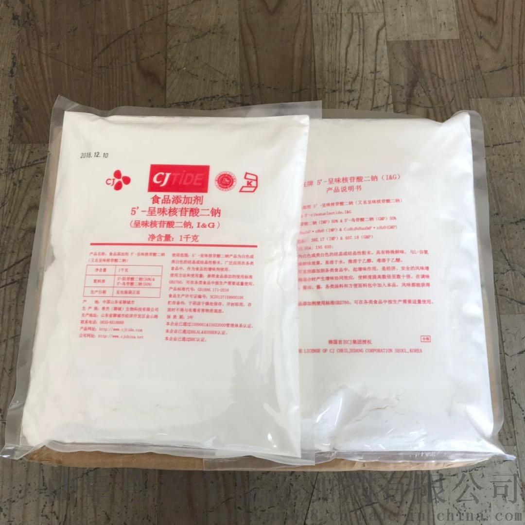 5′-呈味核苷酸二钠常年现货提供  量大从优801315372
