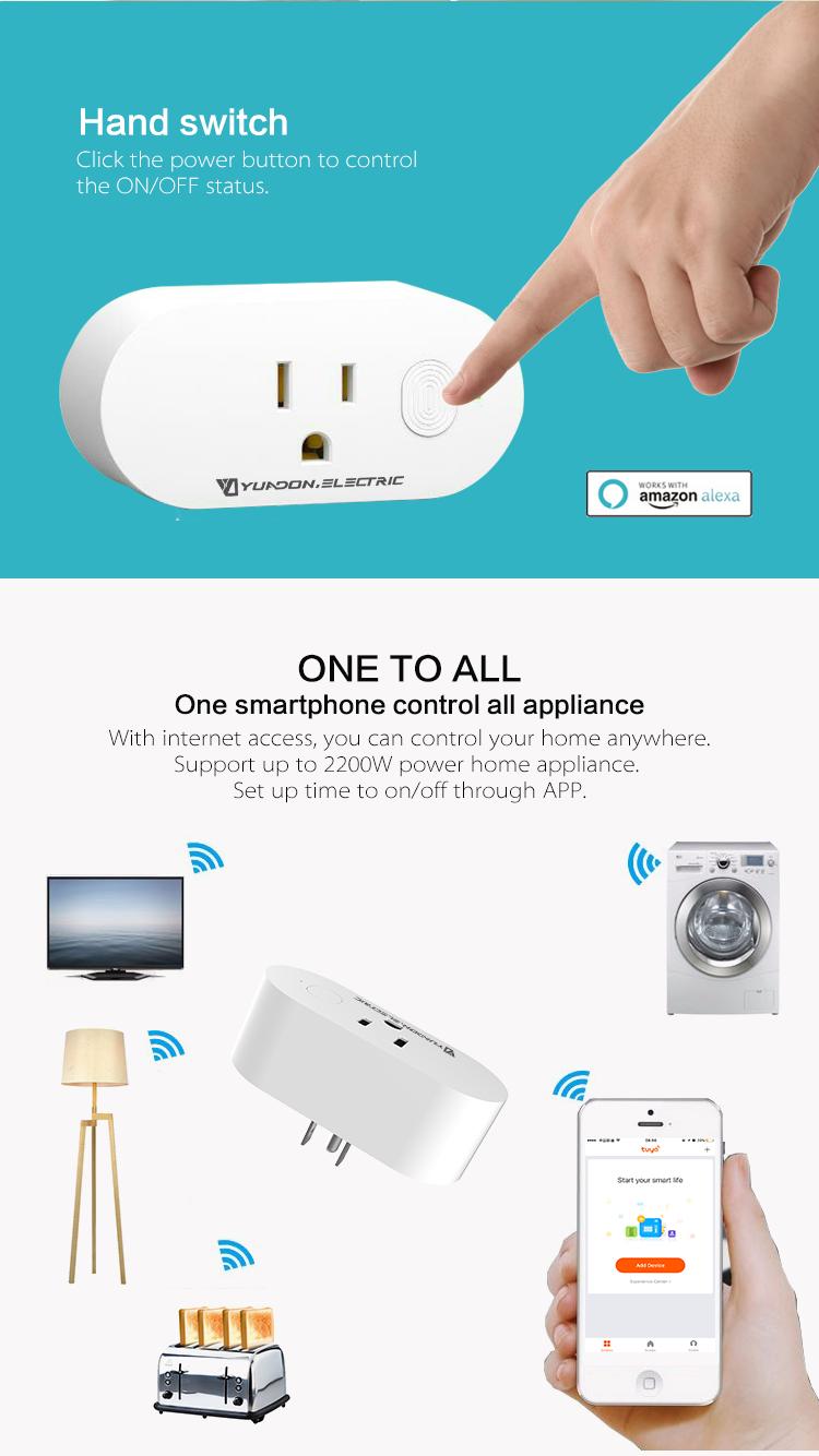Mini-wifi-smar-plug详情页_06.png