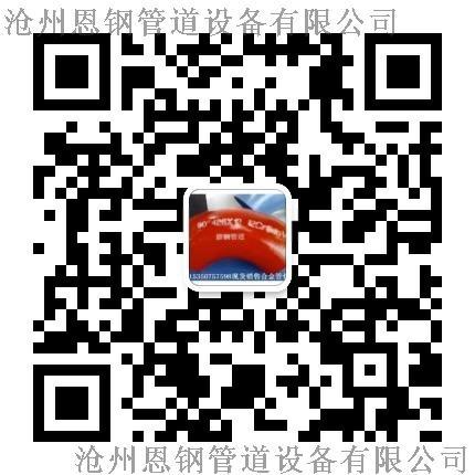 微信圖片_20180320204504 - 副本
