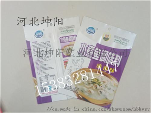 食品級調味料包裝袋常用材質759803292