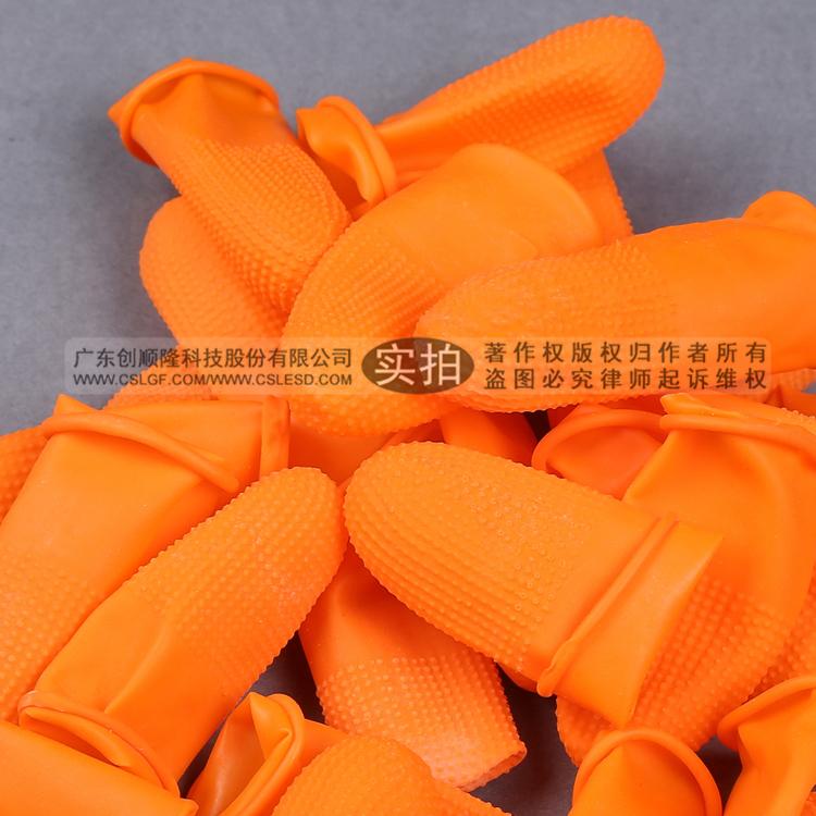 橙色防滑手指套-5.jpg