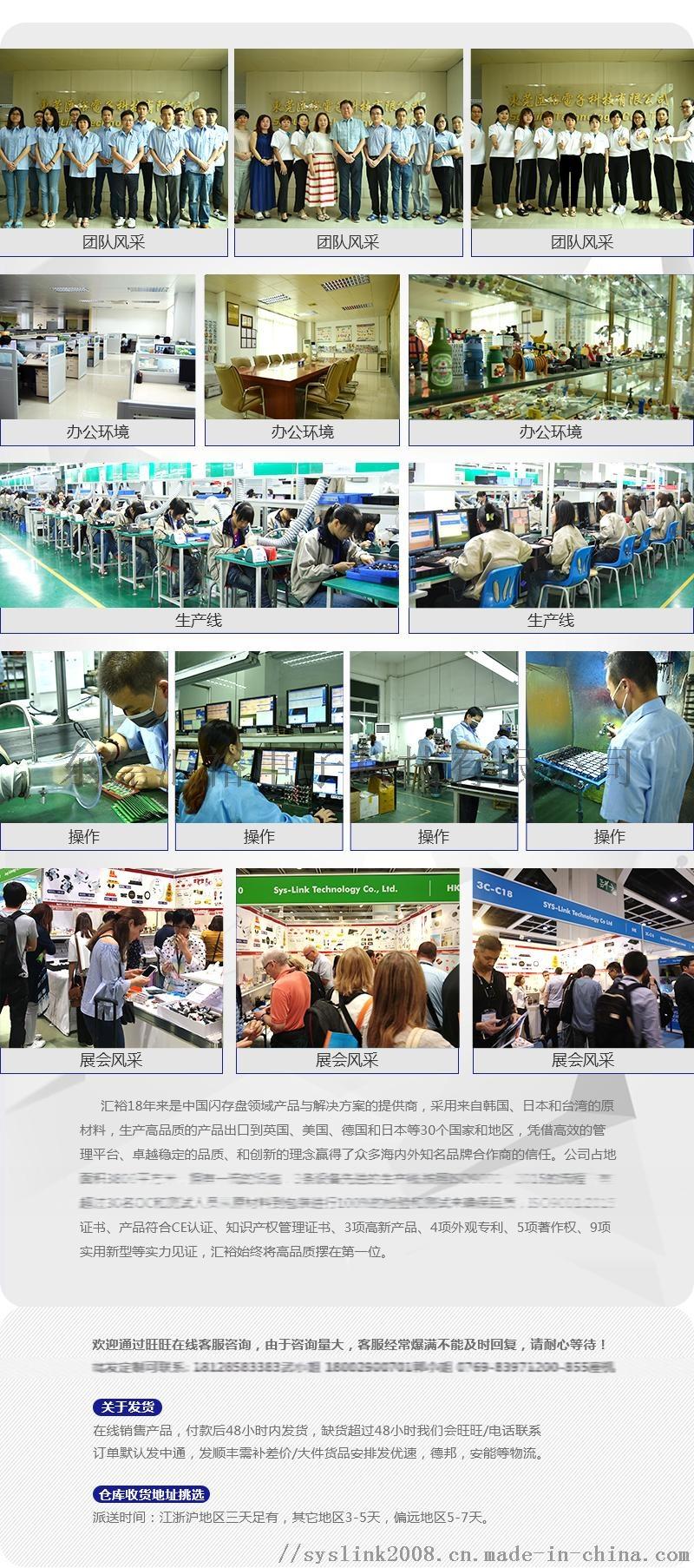 定製充電傳輸資料集線器 廠家直銷通用手機平板繞線器91411495