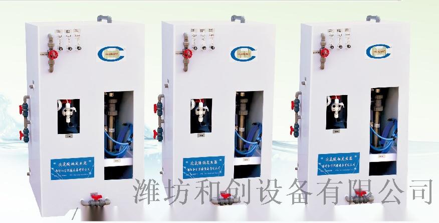 农村饮水消毒装置/次氯酸钠发生器生产厂80566985