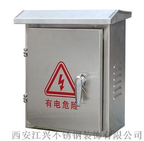 咸陽不鏽鋼室內配電箱尺寸有現貨894534505