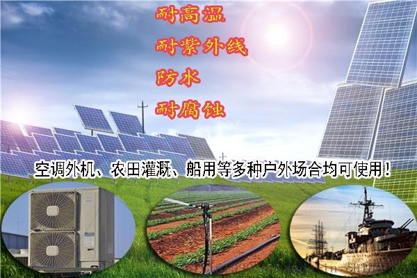1000V聚乙烯绝缘变频电机动力电缆(有地线)139330995