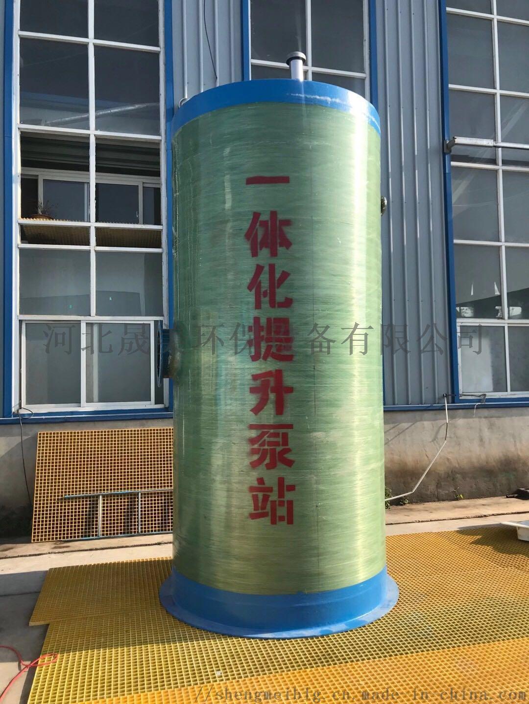 玻璃钢污水预制提升泵站带粉碎设备装置厂家直销858263572