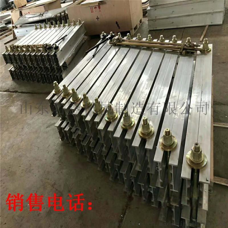 电热式皮带 化机  卧式传输带修补 化机108928112