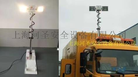 曲臂车载升降照明灯BSD-L282150108434982