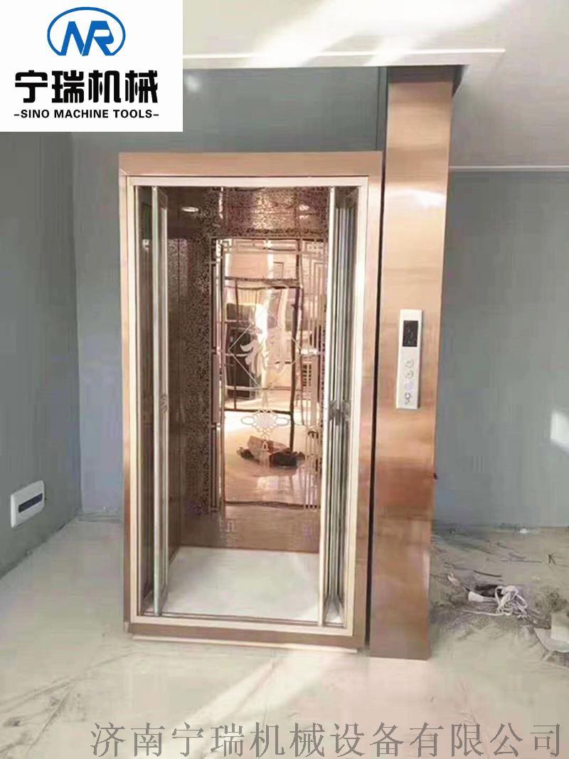 家用别墅升降机  自建房液压升降平台861908972