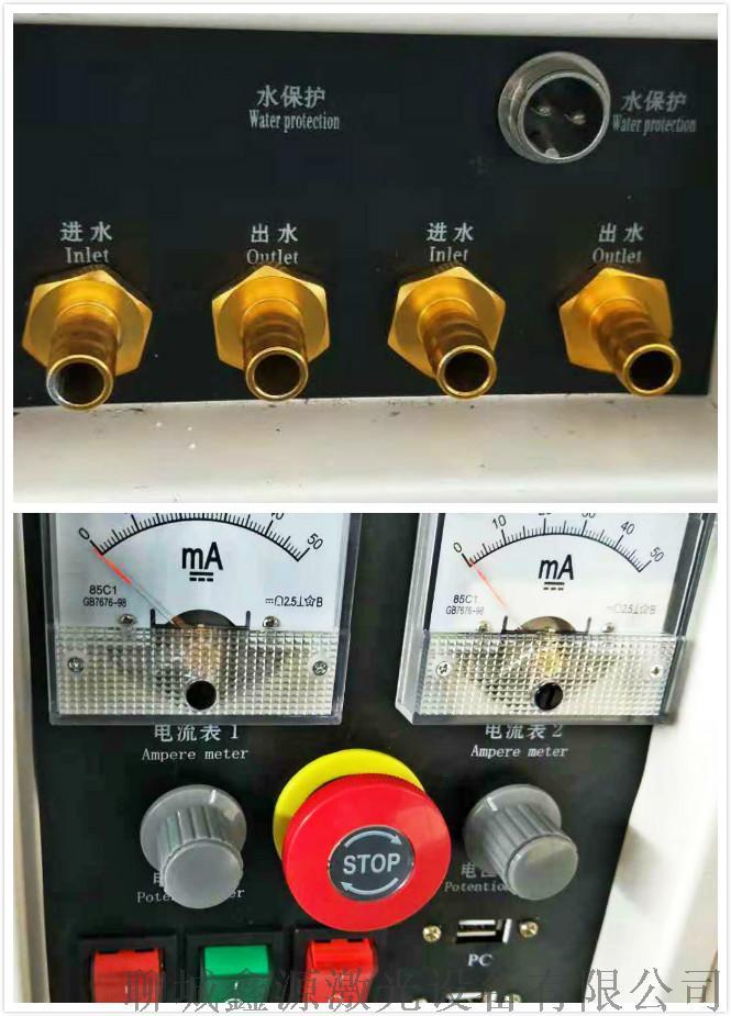 1390型亞克力有機板鐳射切割機瀋陽鐳射切割機91564745
