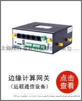 安徽高低电平电路模拟信号数据采集设备102930015
