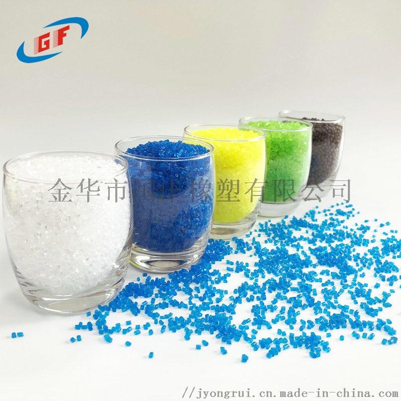 材料TPR|TPR料温度多少|TPR收缩多少853599895