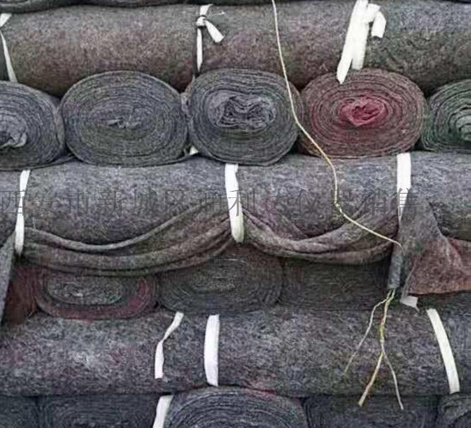 西安哪里有 保温棉棉毡土工布953668105
