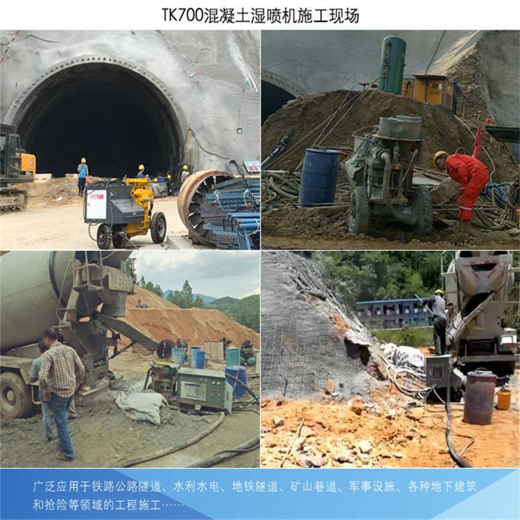 陝西寶雞混凝土溼噴機/式混凝土溼噴機易損件大全
