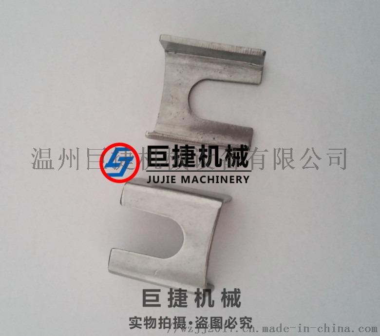 定做各种人孔配件、不锈钢精铸手轮、吊环手轮105602005
