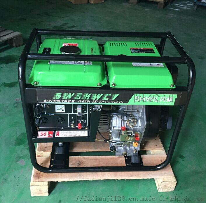 10KW柴油发电机 工厂野外发电  142675645