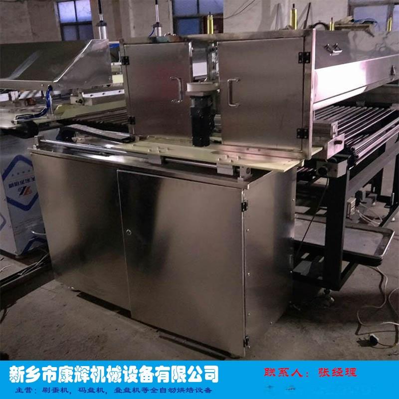 大型隧道炉刷蛋机,月饼刷蛋机,老婆饼全自动刷蛋机791726625