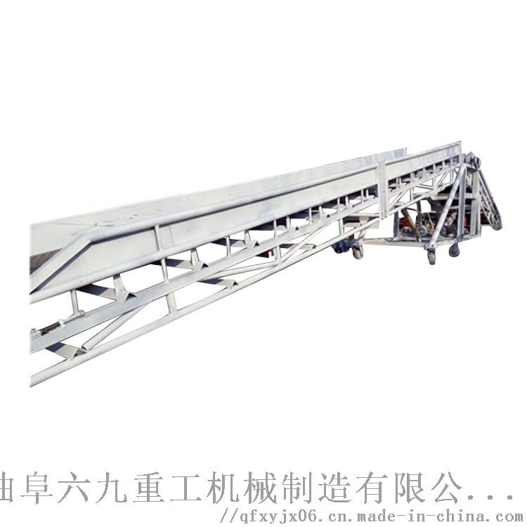 不等臂装卸输送机3.jpg