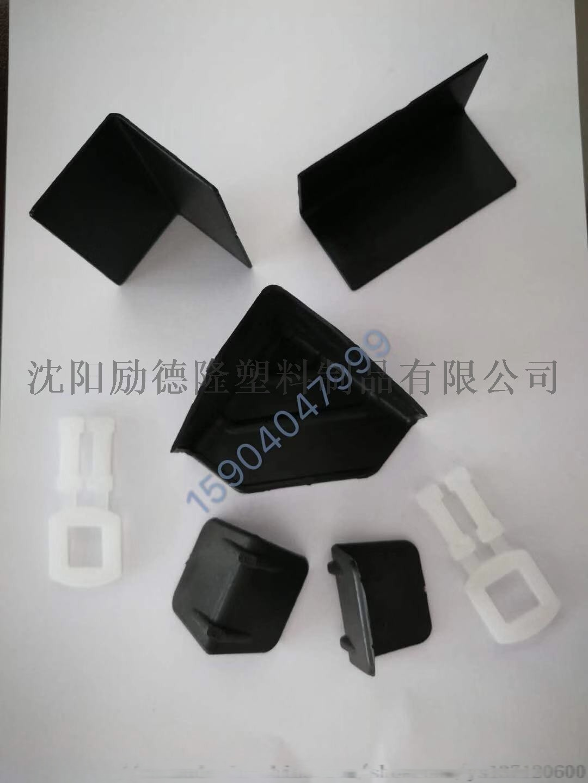 沈阳塑料袋厂PE袋.食品级795968082