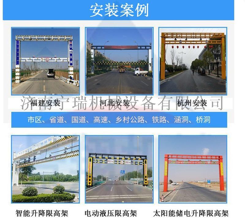 电动限高杆 道路交通用限高架 固定式升降限高杆118582782