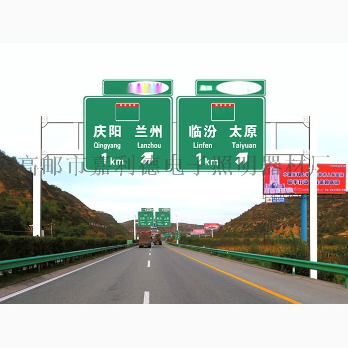 高速龍門架標誌杆5.jpg