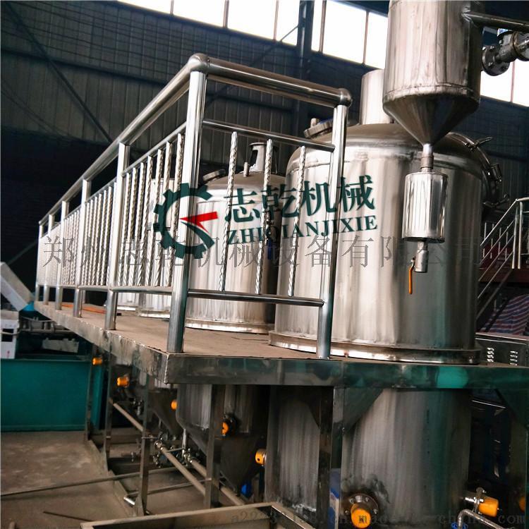 菜籽油精炼油设备 动物油炼油生产线 精炼油设备厂家59714395