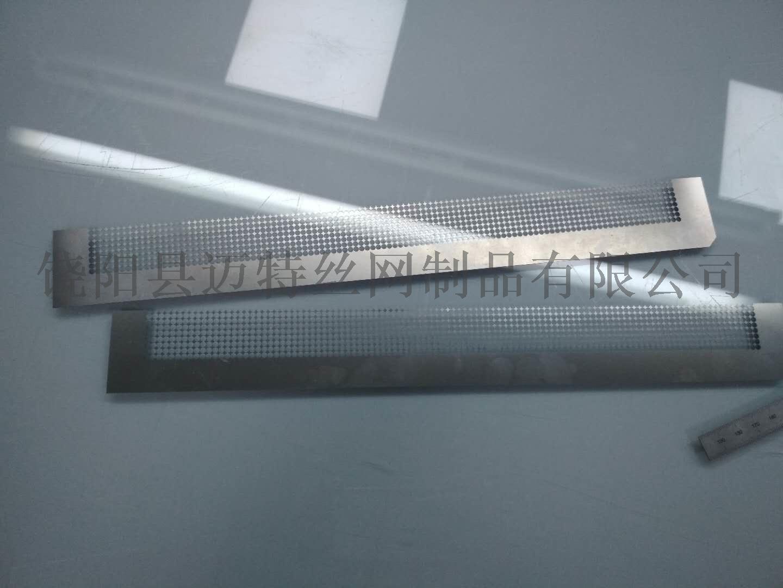 不鏽鋼網尺 鑽石畫定位尺 鑽石畫點鑽神器86099335