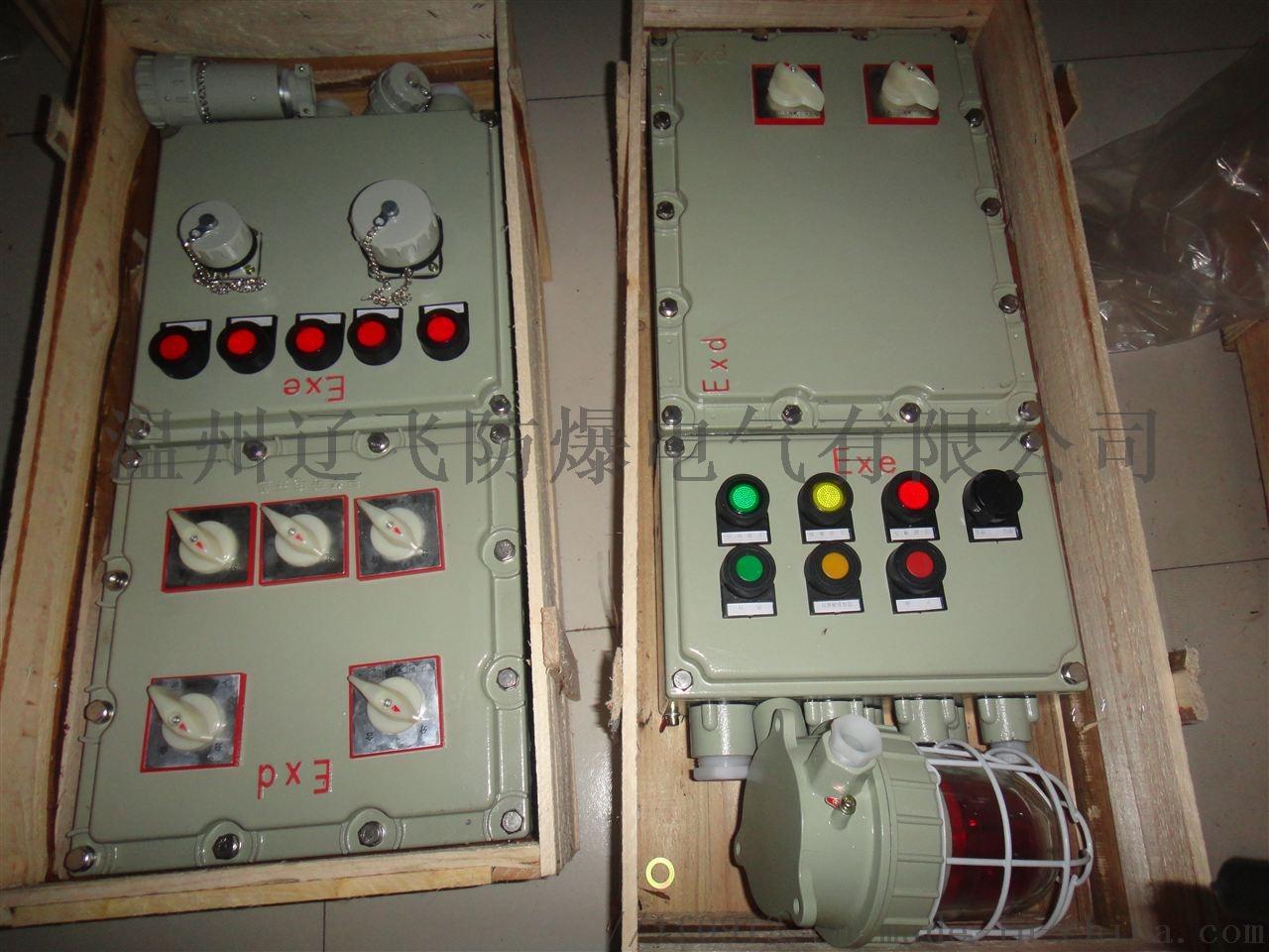 明装6回路带总开关防爆配电箱60306722