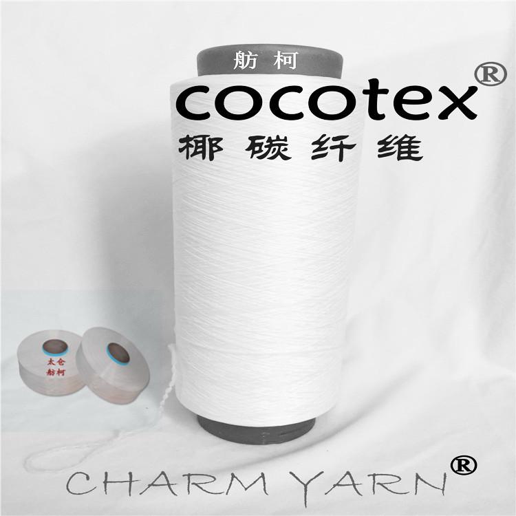 椰碳纤维-A图片 (5)