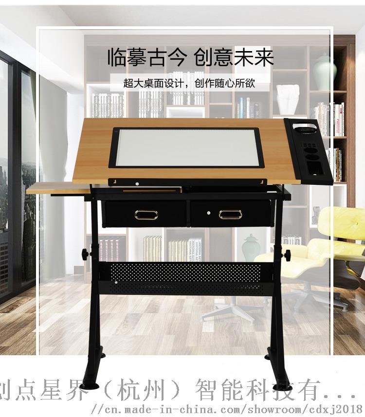 绘图桌_05.jpg