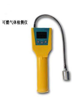 氣體檢測儀.jpg