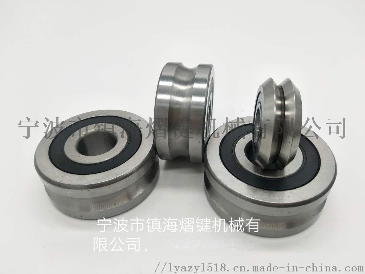 专业生产非标轴承LFFFR508NPP57539302