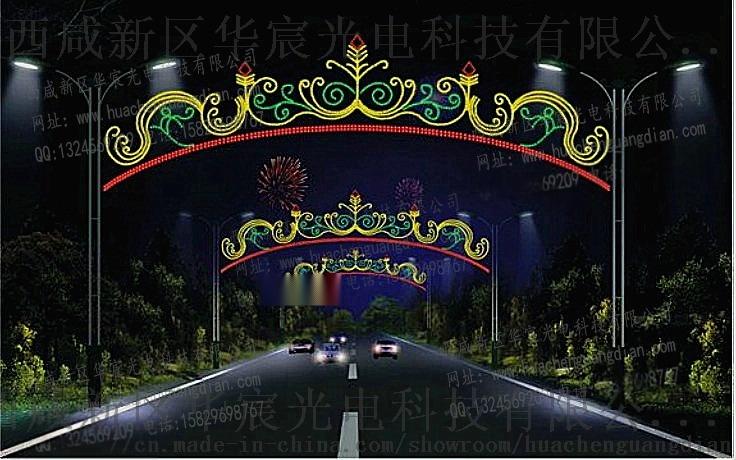 灯光隧道jpg (1).jpg