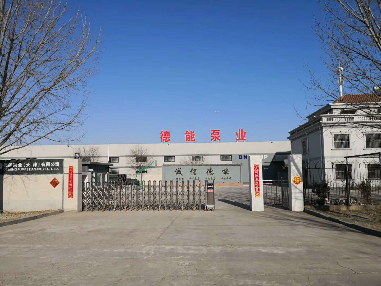 卧式安装矿用排水泵推荐厂家758009052