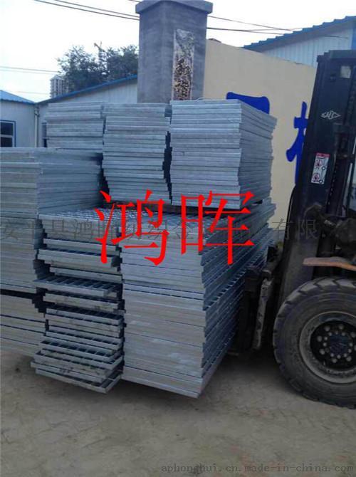无锡钢格板有限公司303/30/100镀锌钢格板39506262