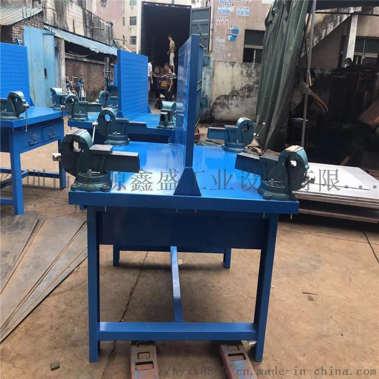 铸铁钳工工作台,钢板钳工台815830555