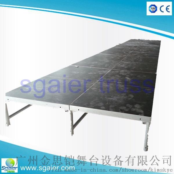 aluminum folding stage (11).jpg