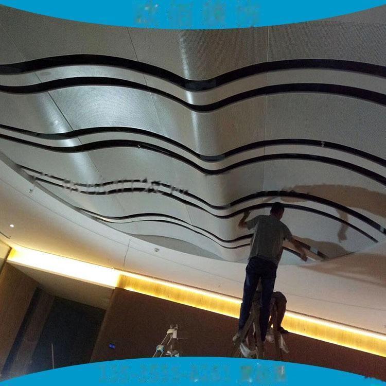 弧形铝板吊顶 (3).jpg