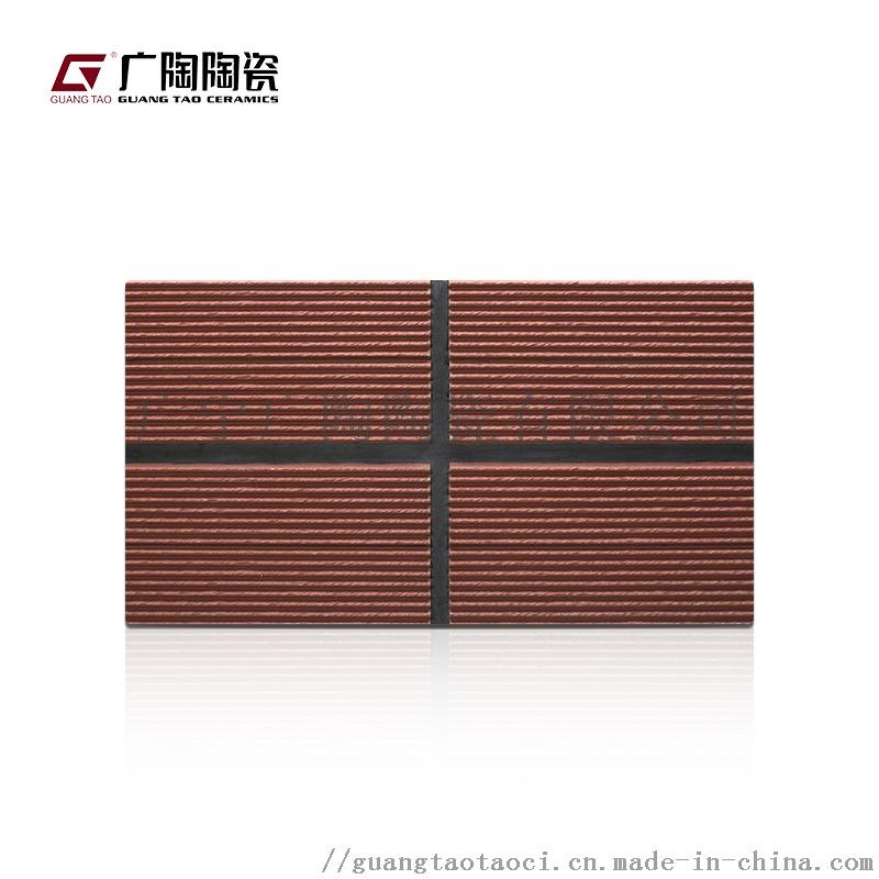 廣陶陶瓷外牆磚廠家丹霞石ALWG19993B88222565