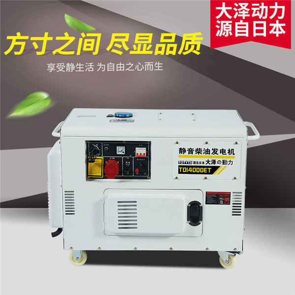 10kw车载柴油发电机 (1).jpg