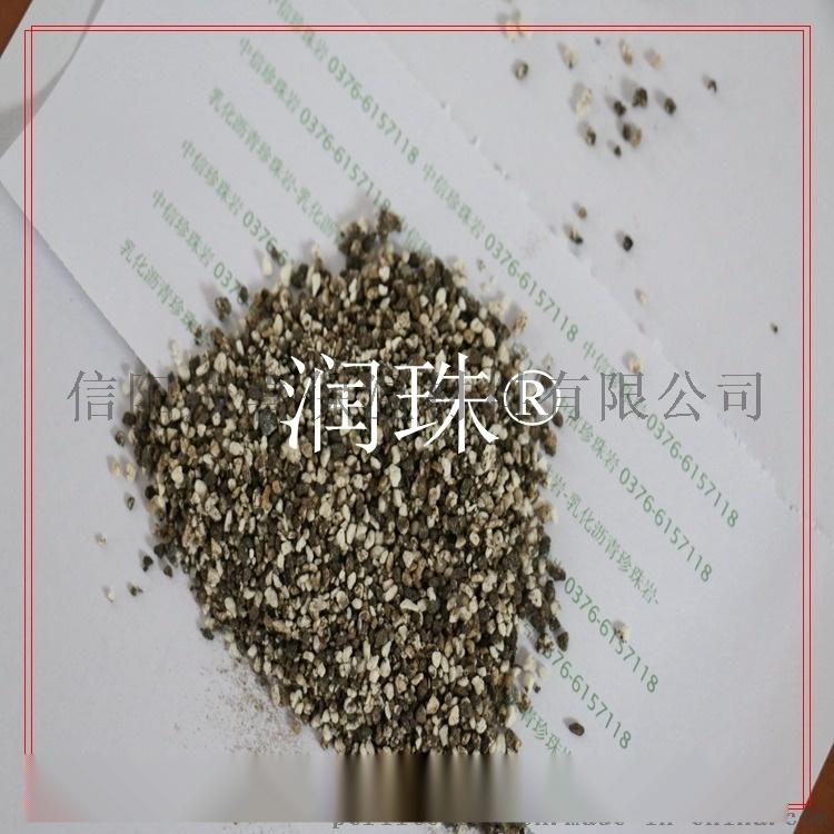 乳化瀝青膨脹珍珠岩保溫材料高粘度749606272