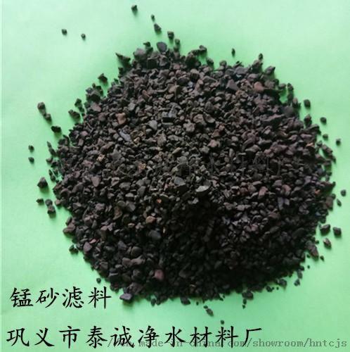 除铁除锰用高含量锰砂滤料64527122